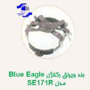 بند و یراق رگلاژی Blue Eagle مدل SE 171R