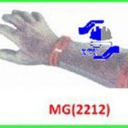 MG2212