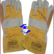دستکش اشبالتی برزنتی کف دوبل مدل promax
