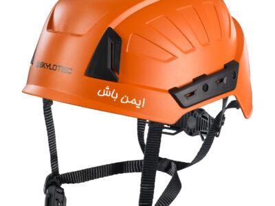 کلاه ایمنی صنعتی عایق برق SKYLOTEC INSPETOR HIGH VOLTAGE
