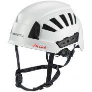 کلاه ایمنی صنعتی SKYLOTEC INSPETOR 1