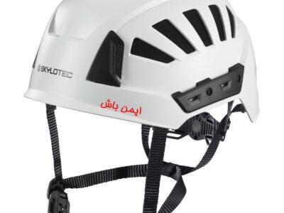 کلاه ایمنی صنعتی SKYLOTEC INSPETOR