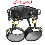هارنس هرس درختان سکوا پتزل Petzl SEQUOIA SWING
