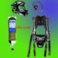 ست کامل دستگاه تنفسی دراگر drager PSS 3000 SCBA