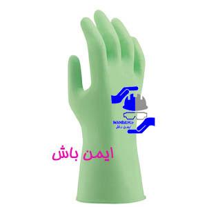 دستکش ضد مواد نیتریلی uvex u-fit strong