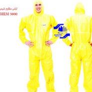 لباس مقاوم شيميايي سبک RAYCHEM 5000