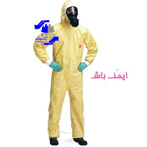 لباس ضد اسید یکسره Tychem C coveralls