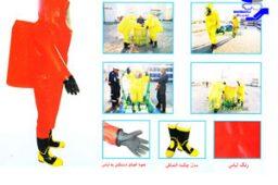 لباس ضد گازهاي شيميائي مدل MKF-06