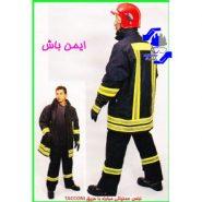 لباس عملياتي مبارزه با حريق tacconi