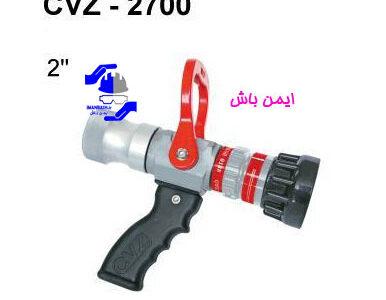 CVZ-2700