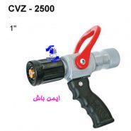 نازل آب 200 لیتر بر دقیقه CVZ-2500