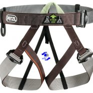 هارنس PETZL PANDION