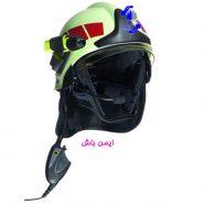 کلاه آتش نشانی Drager HPS 6200