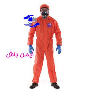 لباس ضد مواد شیمیایی میکروگارد 1500 MICROGARD