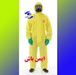 لباس شیمیایی microgard 3000