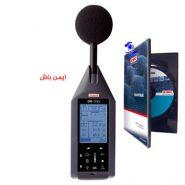 صداسنج ساده DB200