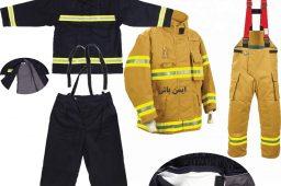 لباس آتشنشانی