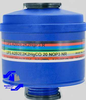 فیلتر شیمیایی UP3