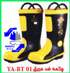 مدل YA-BT 01
