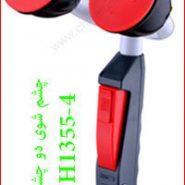 WJH1355-4