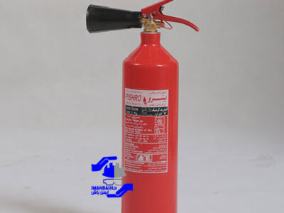 کپسول آتش نشانی دی اکسید کربن - 2 کیلویی
