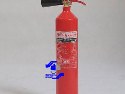 کپسول آتش نشانی دی اکسید کربن - 3 کیلویی