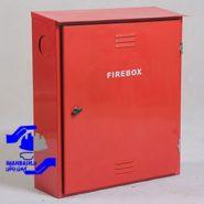 جعبه اطفاء حریق
