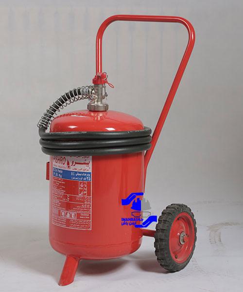 کپسول آتش نشانی پودری - 25 کیلویی