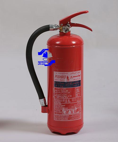 کپسول آتش نشانی پودری - 3 کیلویی