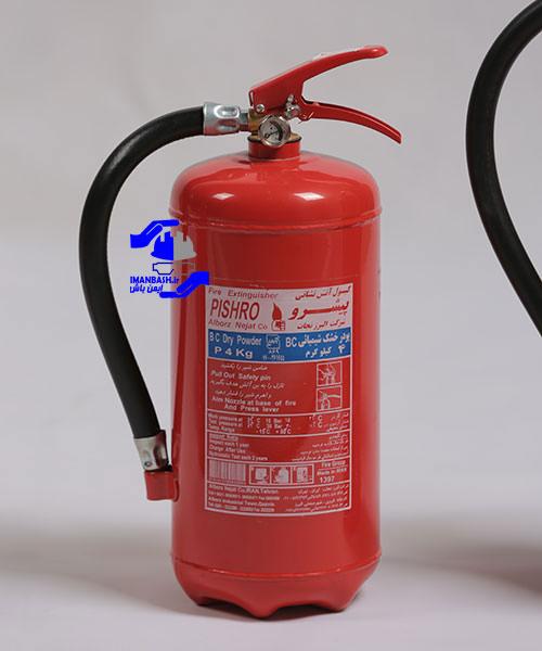 کپسول آتش نشانی پودری - 4 کیلویی