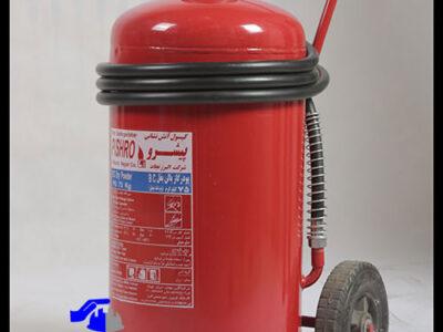 کپسول آتش نشانی پودری - 75 کیلویی