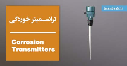 Corrosion Transmitters