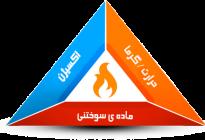 mosala_atash