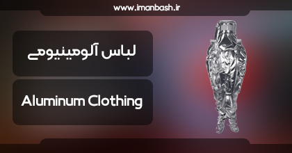 Aluminum Clothing